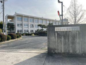 東広島市立向陽中学校 約2,900m(徒歩37分)