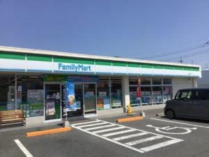 ファミマ岡山庭瀬店 約450m (徒歩6分)