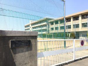 岡山市立吉備小学校 約490m (徒歩7分)