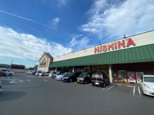 スーパー ニシナ児島下の町店 約300m (徒歩4分)