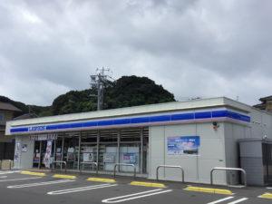 ローソン下関長府侍町店(約990m 徒歩13分)